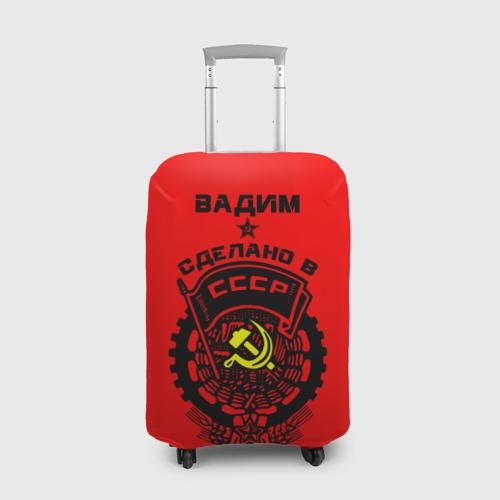 Чехол для чемодана 3D Вадим - сделано в СССР