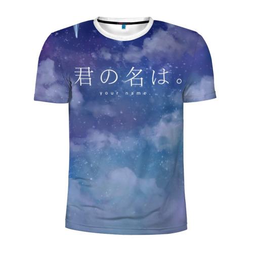 Мужская футболка 3D спортивная Your Name