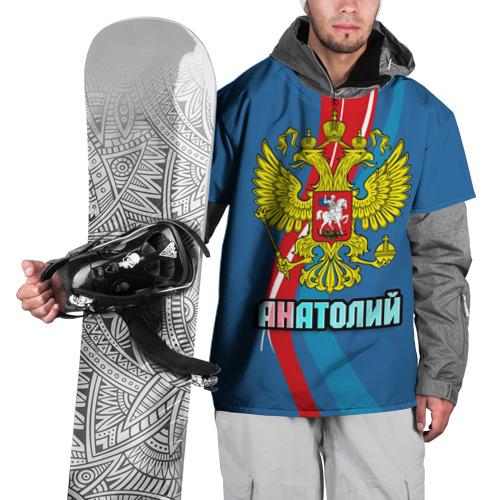 Накидка на куртку 3D Герб Анатолий