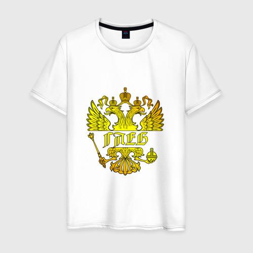 Мужская футболка хлопок Глеб в золотом гербе РФ