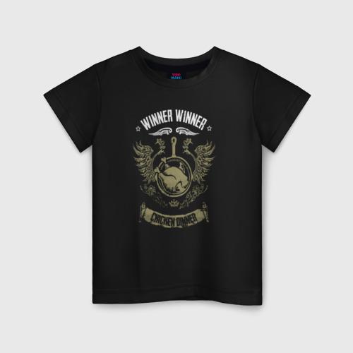Детская футболка хлопок Winner Winner Chicken Dinner