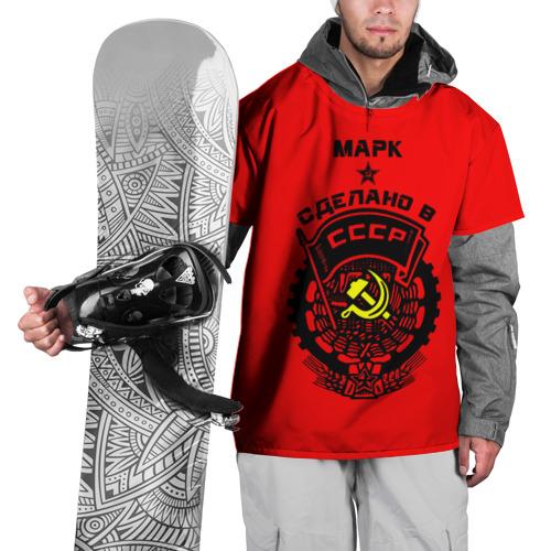 Накидка на куртку 3D Марк в золотом гербе РФ