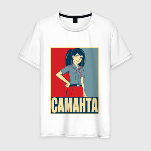 Мужская футболка хлопок Саманта