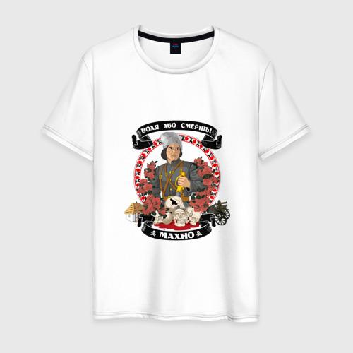 Мужская футболка хлопок Махно Нестор Иванович