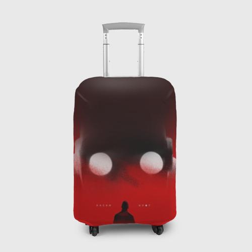 Чехол для чемодана 3D Хаски Крот