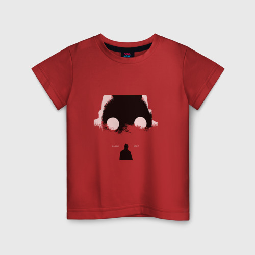 Детская футболка хлопок Крот