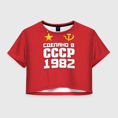 Женская футболка Crop-top 3D Сделано в 1982