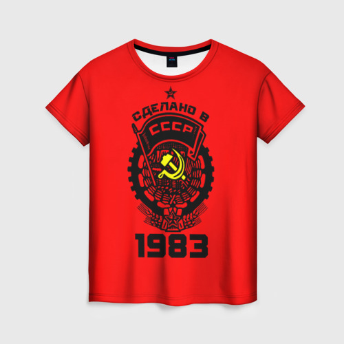 Женская футболка 3D Сделано в СССР 1983