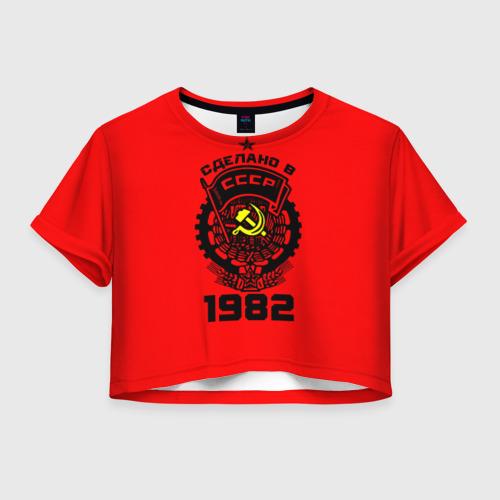 Женская футболка Crop-top 3D Сделано в СССР 1982
