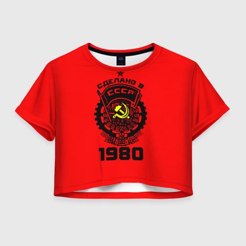 Женская футболка Crop-top 3D Сделано в СССР 1980