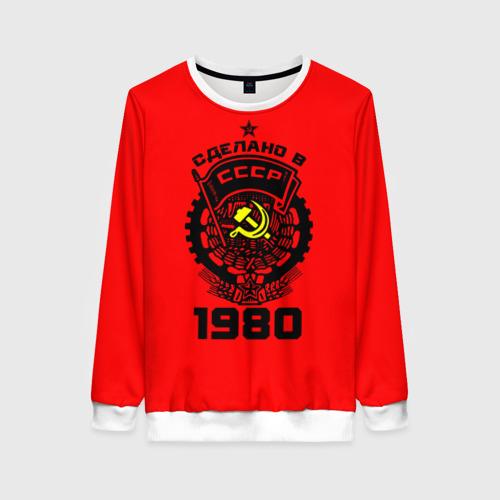 Женский свитшот 3D Сделано в СССР 1980