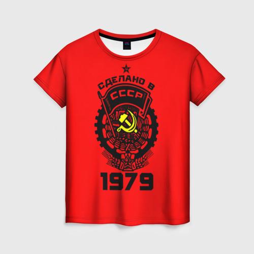 Женская футболка 3D Сделано в СССР 1979