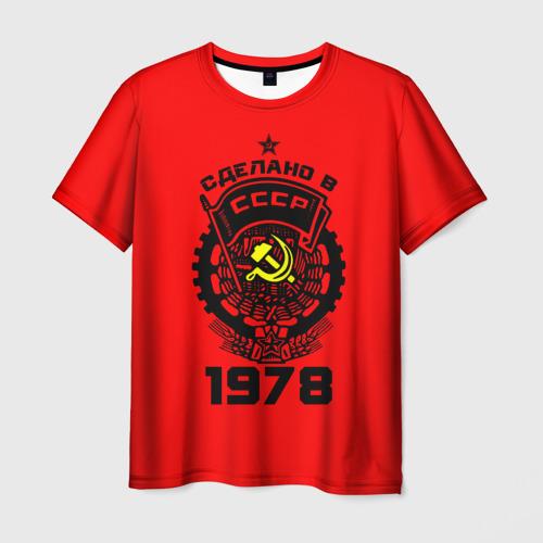 Мужская футболка 3D Сделано в СССР 1978