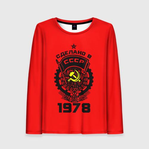 Женский лонгслив 3D Сделано в СССР 1978