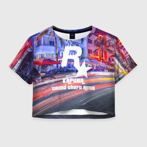 Женская футболка Crop-top 3D Карина в стиле GTA