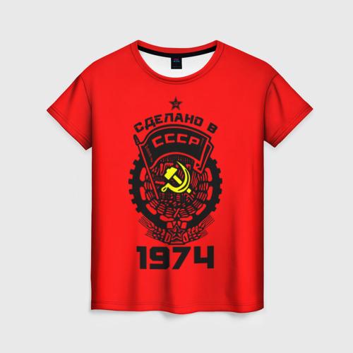 Женская футболка 3D Сделано в СССР 1974