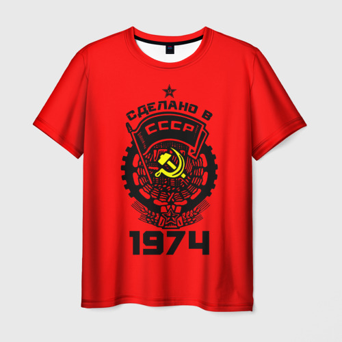 Мужская футболка 3D Сделано в СССР 1974