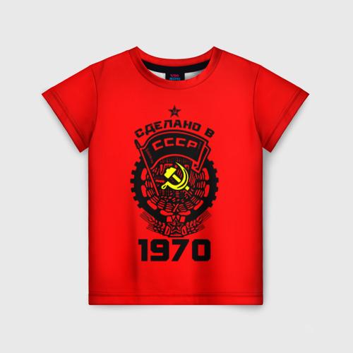 Детская футболка 3D Сделано в СССР 1970