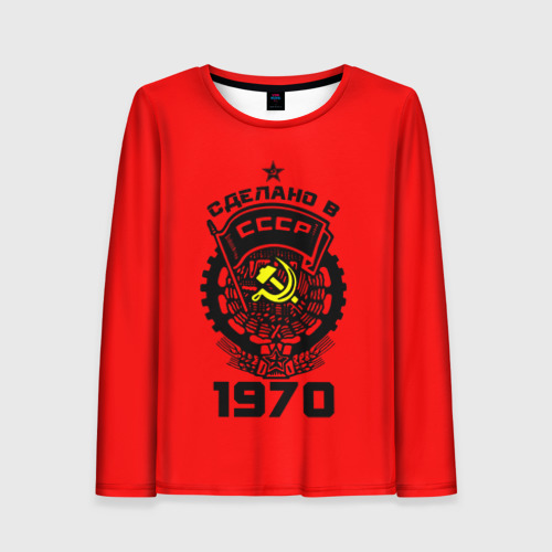 Женский лонгслив 3D Сделано в СССР 1970