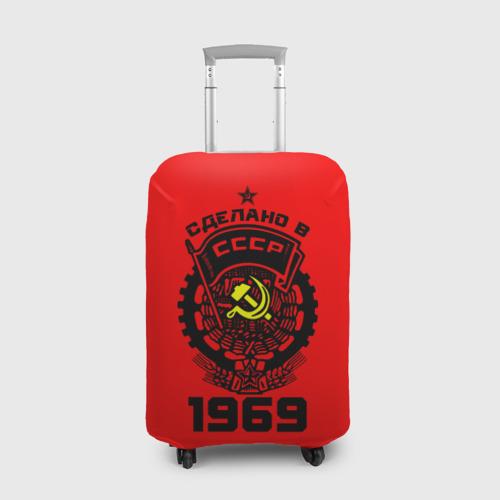 Чехол для чемодана 3D Сделано в СССР 1969
