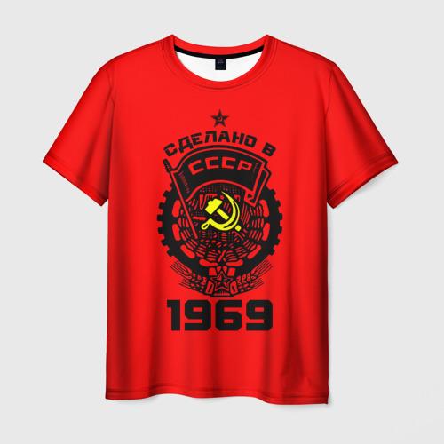 Мужская футболка 3D Сделано в СССР 1969