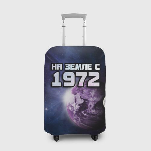 Чехол для чемодана 3D На земле с 1972