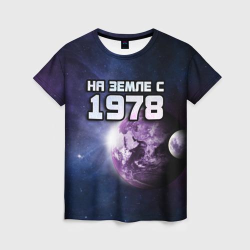Женская футболка 3D На земле с 1978