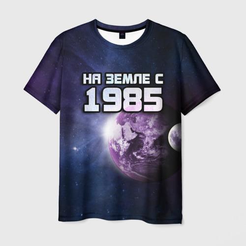 Мужская футболка 3D На земле с 1985