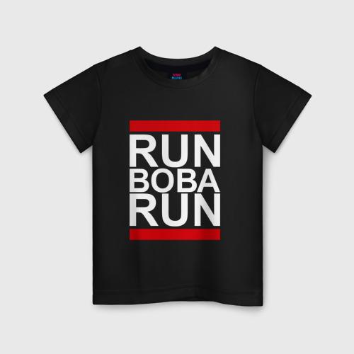 Детская футболка хлопок Run Вова Run