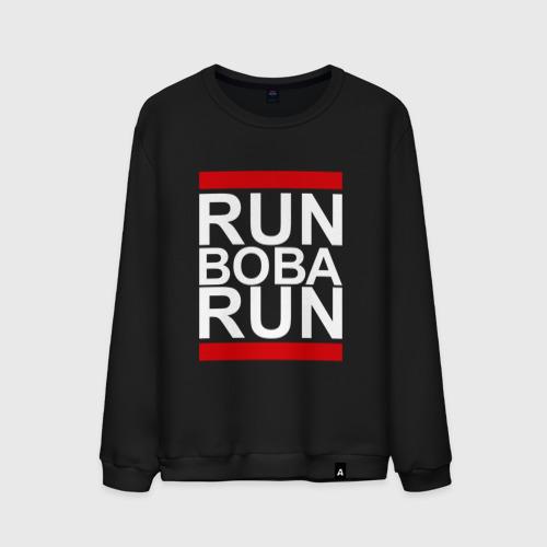Мужской свитшот хлопок Run Вова Run