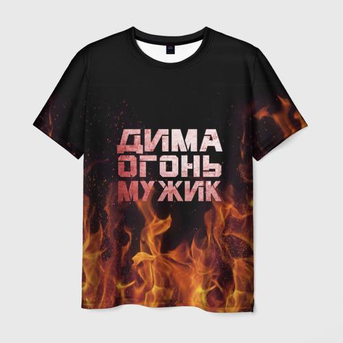 Мужская футболка 3D Дима огонь мужик