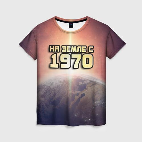 Женская футболка 3D На земле с 1970