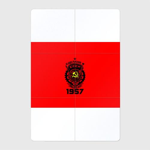 Магнитный плакат 2Х3 Сделано в СССР 1957