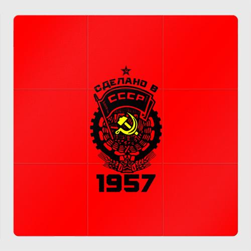 Магнитный плакат 3Х3 Сделано в СССР 1957