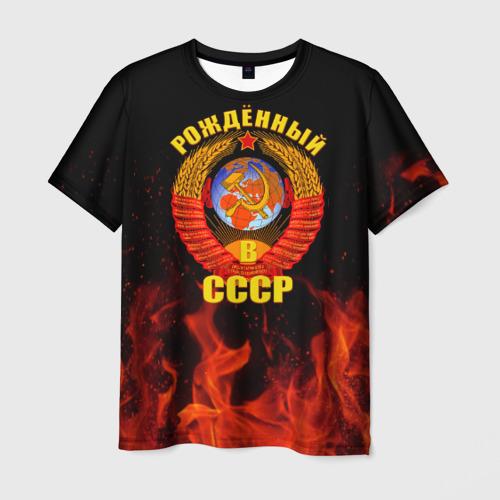 Мужская футболка 3D Рожденный в СССР