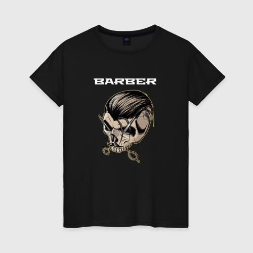 Женская футболка хлопок Барбер череп ножницы