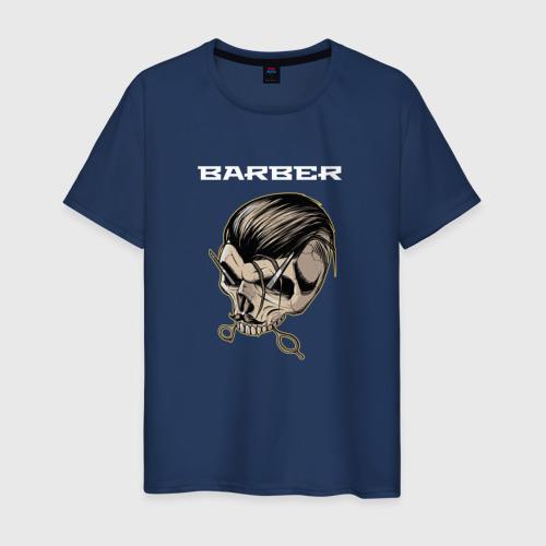 Мужская футболка хлопок Барбер череп ножницы
