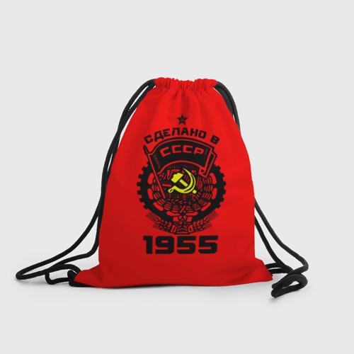 Рюкзак-мешок 3D Сделано в СССР 1955