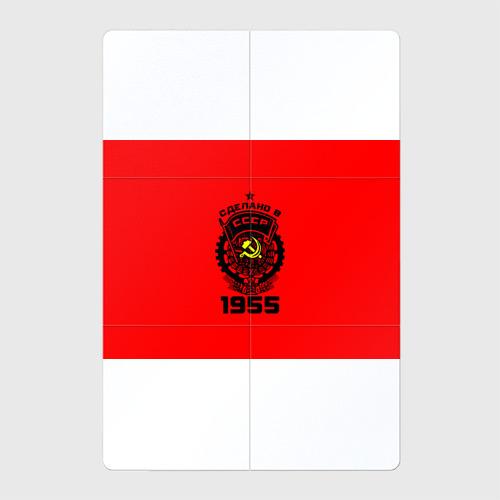 Магнитный плакат 2Х3 Сделано в СССР 1955