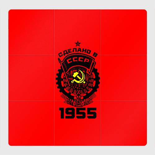 Магнитный плакат 3Х3 Сделано в СССР 1955