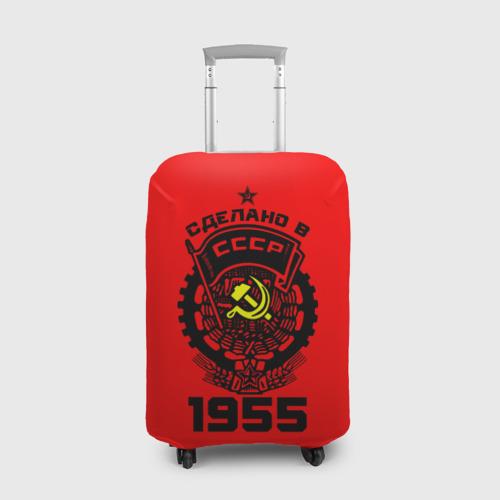 Чехол для чемодана 3D Сделано в СССР 1955