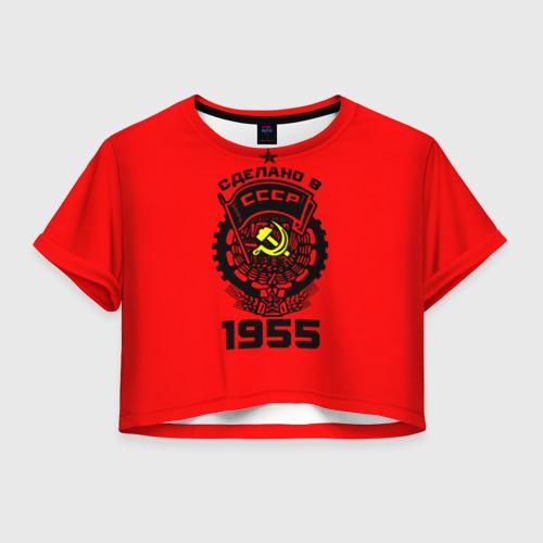Женская футболка Crop-top 3D Сделано в СССР 1955
