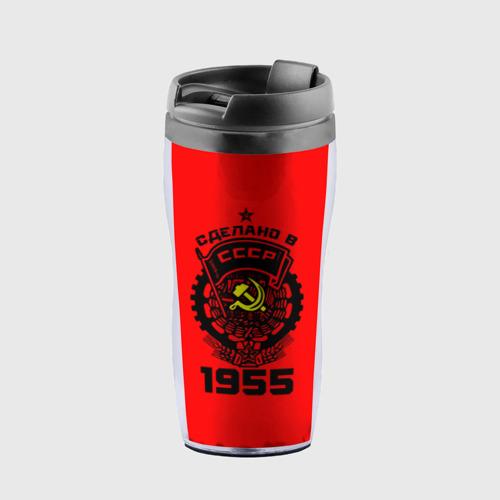 Термокружка-непроливайка Сделано в СССР 1955