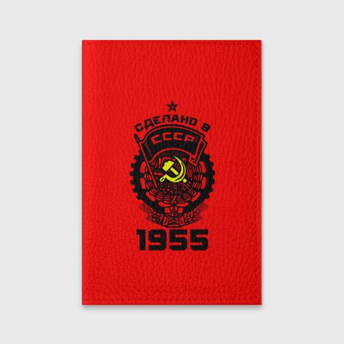Обложка для паспорта матовая кожа Сделано в СССР 1955