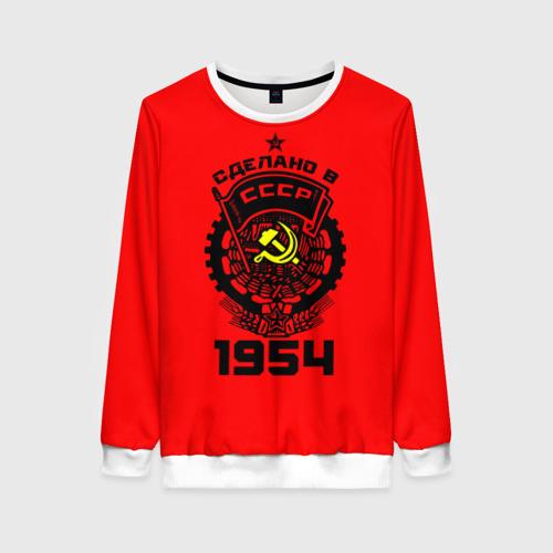 Женский свитшот 3D Сделано в СССР 1954
