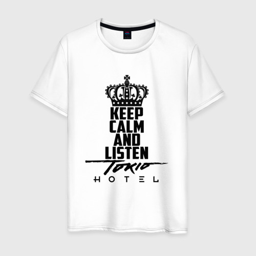 Мужская футболка хлопок Keep calm and listen Tokio Hotel
