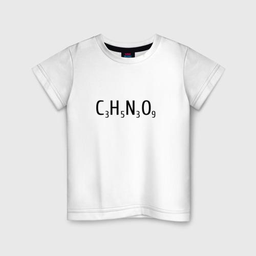 Детская футболка хлопок Нитроглицерин