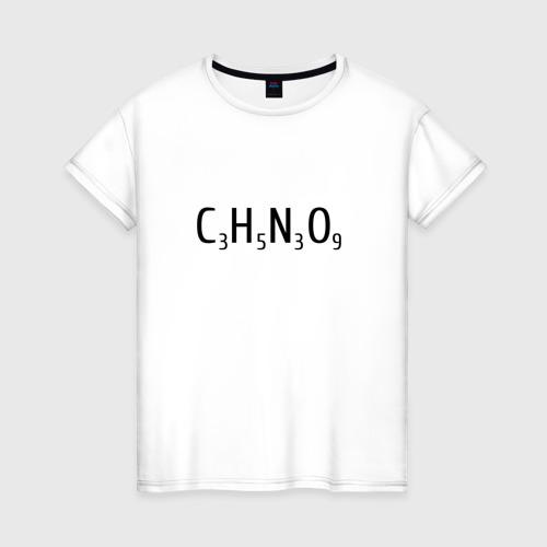 Женская футболка хлопок Нитроглицерин