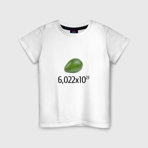 Детская футболка хлопок Число Авокадо