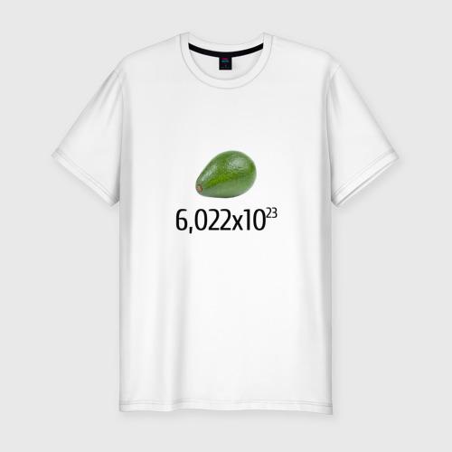 Мужская футболка хлопок Slim Число Авокадо